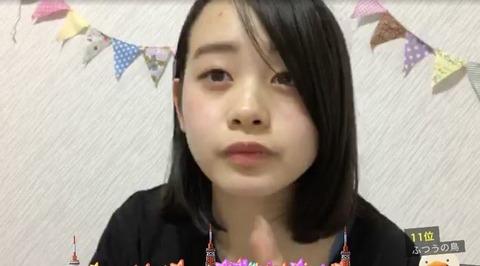 【AKB48】チーム8横山結衣「ファンの女の子に『結衣ちゃんに投票してたら夏服買えなくなっちゃった』と言われたので、来年から総選挙出ないと決めた」