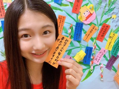 【天使】塩月希依音ちゃんの短冊「NMB48に関わる全ての人が幸せになりますように」
