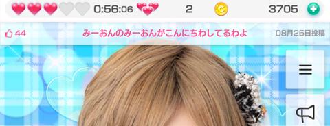 【朗報】岡田奈々「みーおんのみーおんがこんにちわしてるよ」【AKB48のドボン】