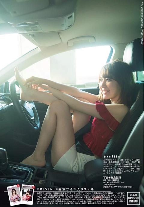 【HKT48】本気出した時のさくらたんの美人さは異常【宮脇咲良】