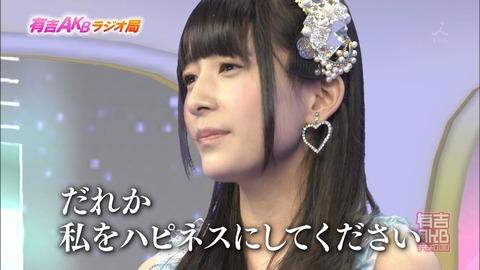 【AKB48】ゆかるんって可愛いけど付き合ったら死ぬほど面倒くさそう【佐々木優佳里】