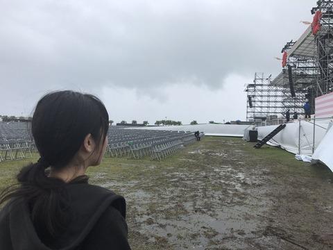 【AKB48総選挙】大雨中止で現地のヲタ「飛行機代とホテル代どうすりゃいいの」