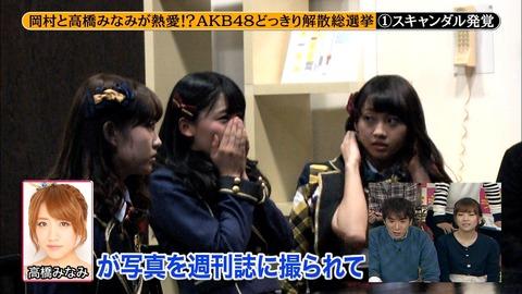 【画像】ゆりあ姐さんの粋な着こなしw【AKB48・木崎ゆりあ】