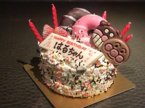 【AKB48】小嶋真子が作った手作りケーキのクオリティが凄い!!!