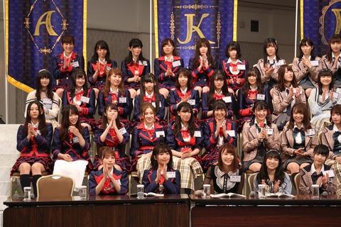 【生放送!AKB48緊急会議】荻野「本気でアイドルしてたら恋愛できない」岡田「恋愛するのはプロ意識がない」田中「スキャンダルありえない」