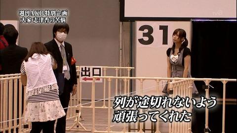 【AKB48G】選抜にも入れないテレビにも出れない不人気干されメンバーを推してるヲタって何が楽しいの?