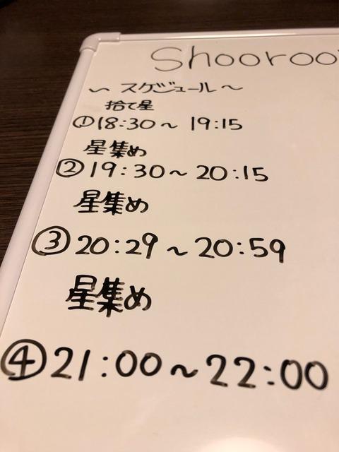 【悲報】AKB48小栗有以ちゃん、Showroomのことを理解してないwww
