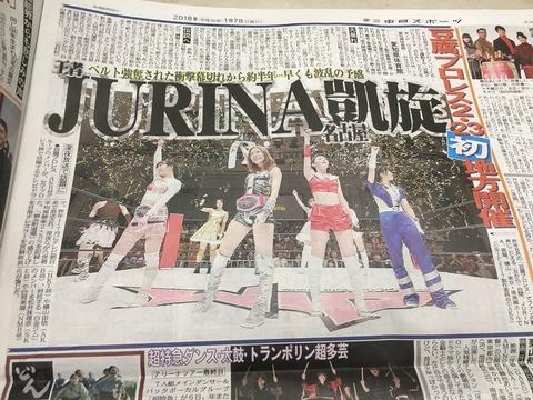 【AKB48】豆腐プロレス興行第2弾、2/23愛知県体育館で開催www
