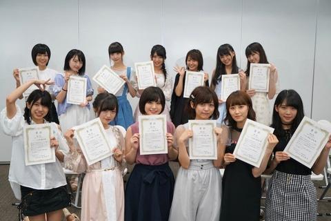 【AKB48G】SHOWROOM頑張ってるのにあんまり評価されない隠れたメンバーと言えば誰?