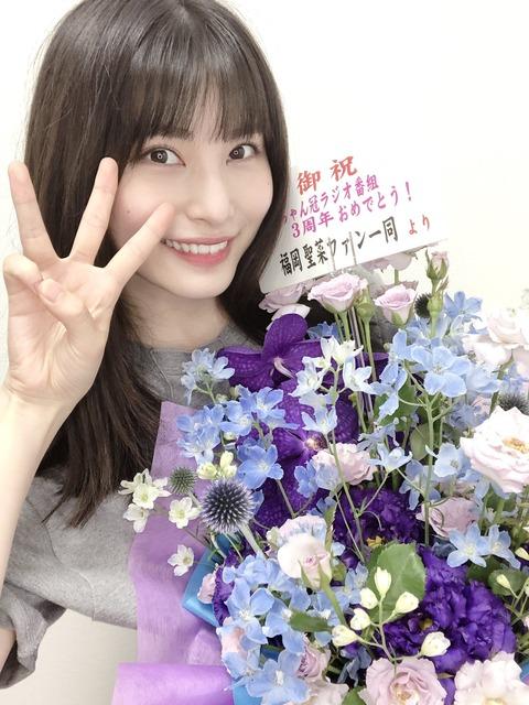 【AKB48】なぜ福岡聖菜は1人だけ選抜落ちしたのか?【58thシングル】