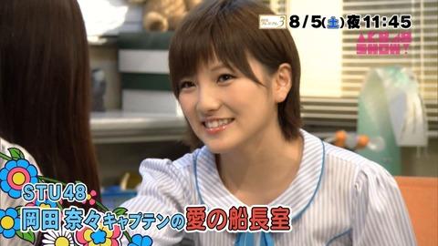 【AKB48】なぁちゃん「自分でセットリストやメンバー選んでプロデュース公演やりたい。私がカメラマンになってメンバーの写真集作りたい」【岡田奈々】