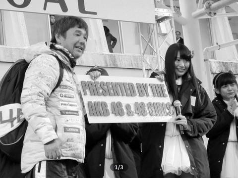 【NGT48】今村前支配人「Z軍団を手なづけてるのは俺」