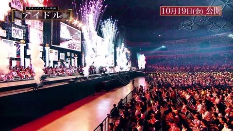 【SKE48】ドキュメンタリー映画予告編の松井珠理奈「SKEを本当の1番にするまでは絶対にやめれない」