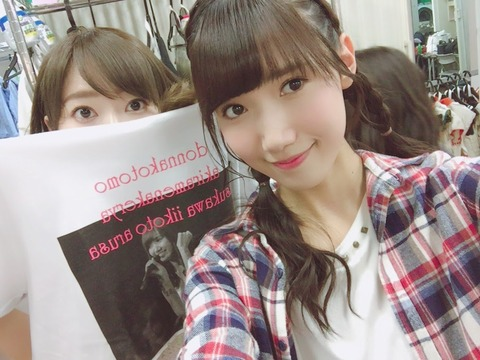 【AKB48G】3大黙ってれば美人なメンバー田中菜津美、村重杏奈、あと一人は?