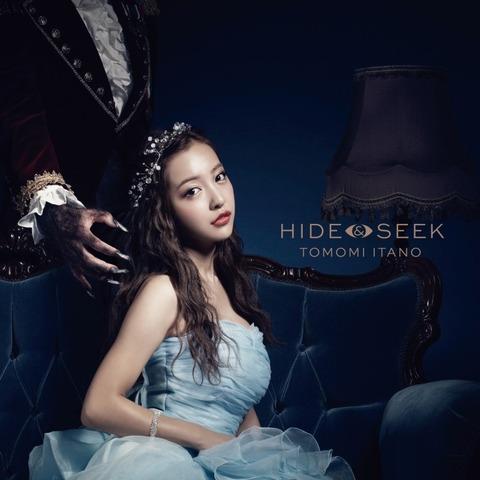 【悲報】板野友美最新シングル「HIDE&SEEK」初週11位、9,019枚