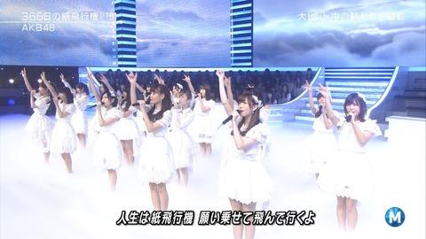 【AKB48G】合計5秒もテレビに映らない選抜って何の意味があるの?