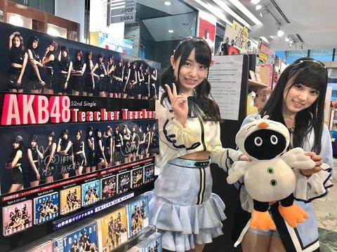 【AKB48】久保怜音ちゃん、雰囲気を「ふいんき」と書いてしまうwww