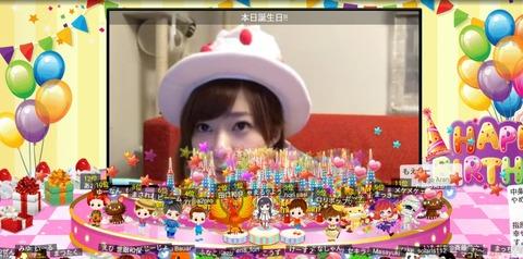 【AKB48G】SHOWROOMでタワー建ててる人って握手券何枚買ってんの?