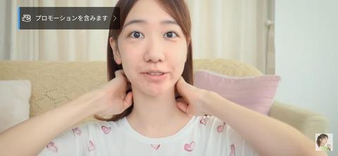 【AKB48】柏木由紀(30歳)すっぴん後悔に「綺麗過ぎる」「10代みたい」と絶賛の嵐
