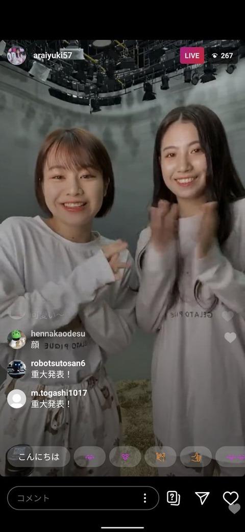 【朗報】SKE48が誇る「TikTokで人気」のSKEメン2人がYouTubeチャンネルを開設