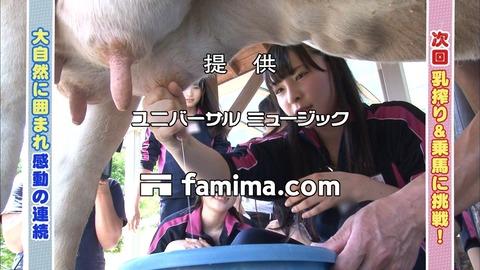 【AKB48G】一番おいしい母乳を出してくれそうなメンバー