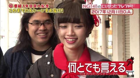 「NGT48のにいがったフレンド!」4月以降も放送継続か?
