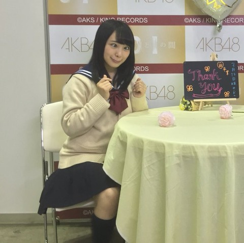【写メ会】みーおんの超絶カワイイ変顔キタ━━━m9( ゚∀゚)━━━!!【AKB48・向井地美音】
