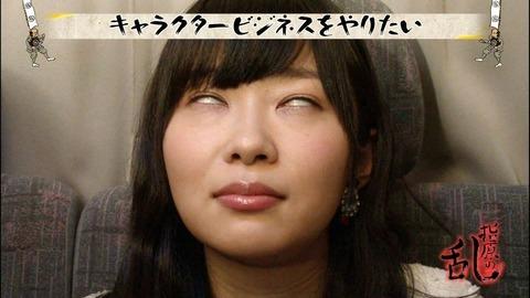 【AKB48G】1番売上に貢献したのって指原なの?在籍期間、総選挙での得票数、握手券、グッズ