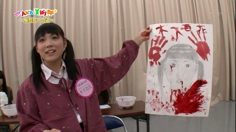 【AKB48G】今思えばあれは何だったんだ?と思う出来事