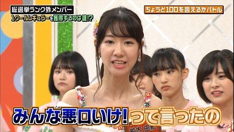 【AKB48】なんでAKBINGOに柏木由紀出てんだよ、ブスすぎだろ