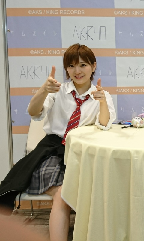 【悲報】STUセンター瀧野由美子さん、早くも船長岡田奈々にガチ恋www