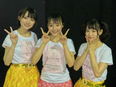 【NMB48】太田夢莉は今日も抜群に可愛い