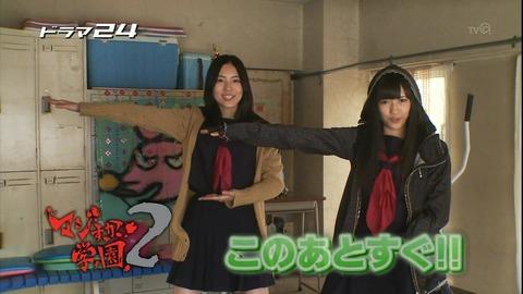 【朗報】センネズ「マジすか学園4」に出演確定【渡辺麻友・松井珠理奈】