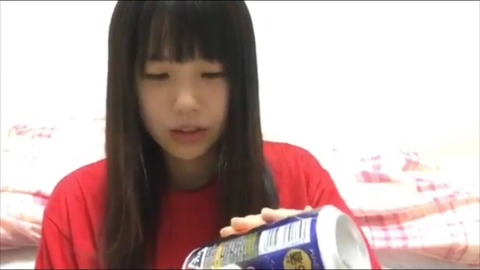 【朗報】♡瀧野由美子ちゃん♡とオンライン飲み会が出来るぞおおお!!!【STU48】