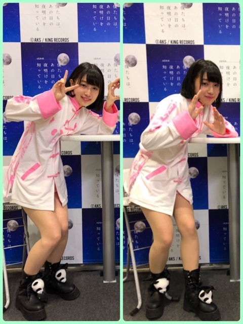 【画像】NMB48ドラフト3期安部若菜さん、とんでもない格好で大阪から横浜まで来てしまう