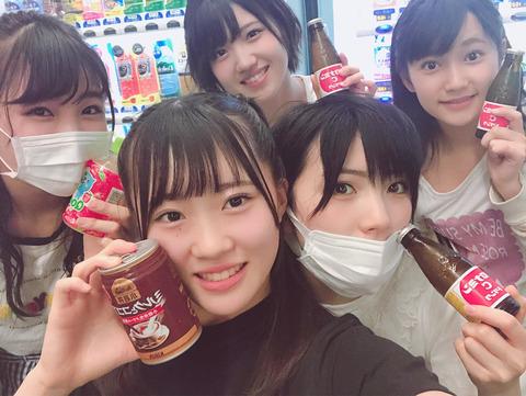 【AKB48】大富豪ゆいりー、メンバーにジュースを奢る【村山彩希】