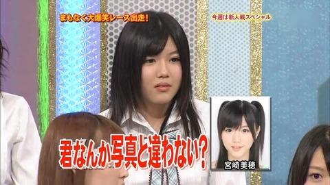 【AKB48】みゃおの「君なんか写真と違わない?」って何て返すのがベストだったんだろうな【宮崎美穂】
