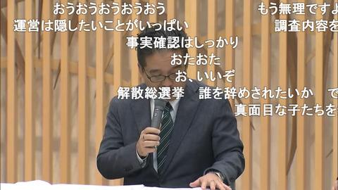 【動画】AKS取締役の松村匠がIZ*ONEのイベントで目撃されるwww