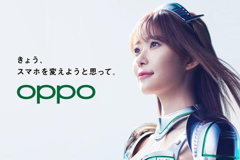 【朗報】日本人、ついに超一流スマホメーカー「OPPO」の魅力に気づいてしまう