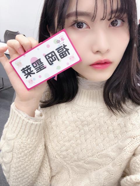 【AKB48】福岡聖菜を今さら選抜にした理由が謎過ぎるんだが