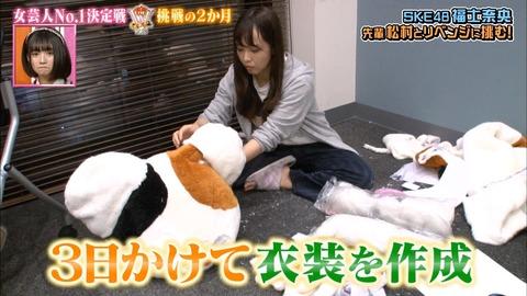 【SKE48】松村香織ってマジで有能だったんだな