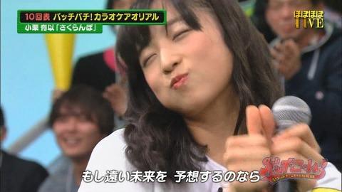 【AKB48】ゅぃゅぃのにゃんこスター可愛すぎ!【小栗有以】