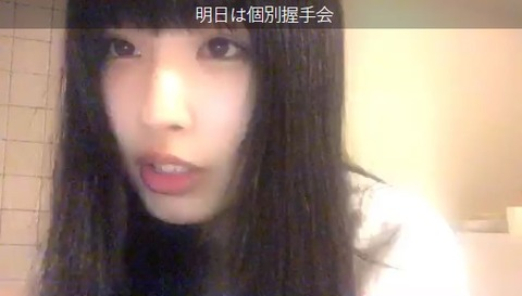 【STU48】沖侑果の真面目な質問「アイドルのMCに笑いは必要だと思いますか?」