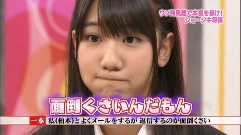 【AKB48】メンバー「今日は休みだったので夢の国へ行きました」←暇ならSHOWROOMやれよ
