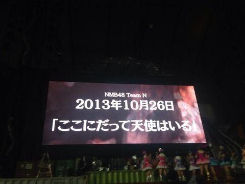 【定期】チームN新公演、延期のお知らせ