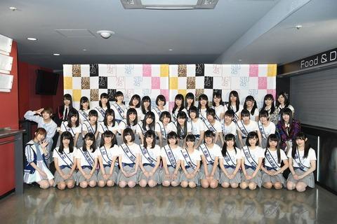 【AKB48Gドラフト会議】ファンとメンバー、どちらが選ぶドラフト会議が良かった?