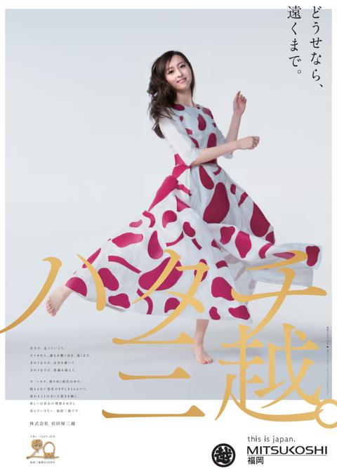 【HKT48】次のシングルは森保まどかセンターって案外良くない?