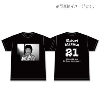 【悲報】NMB48水田詩織の生誕Tシャツがホラーwww