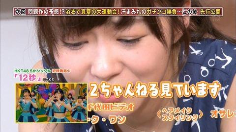 【AKB48G】地下に確実に書き込んでそうなメンバーって誰?