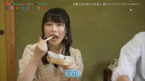 【AKB48】横山由依がTwitterで謝罪するもファンは「何が問題なんだ?」「むしろ付き合え」「食事くらいいいだろ」みたいな擁護だらけ